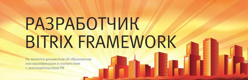 бесплатная регистрация доменов com ru